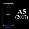 เคส Samsung A5 (2017) ซิลิโคน สีใส