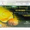 Unicity Bio Reishi Coffee กาแฟ เห็ดหลินจือ ไบโอริชี่ ยูนิซิตี้