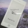 ฟิล์มกระจก iPhone6/6s Plus (เต็มจอ 3D) Original สีขาว