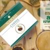 กาแฟนราห์ Narah Coffee บรรจุ 12 ซอง