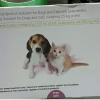 Revolution สำหรับลูกสุนัขและลูกแมว น้ำหนักน้อยกว่า 2.5 กก. 540รวมส่ง