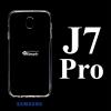 เคส Samsung J7 Pro ซิลิโคน สีใส