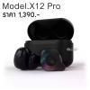 หูฟังบลูทูธ SABBAT X12 Pro ลาย Fantasy