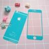 ฟิล์มกระจก iPhone 6/6s สีฟ้า