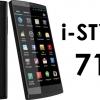 ฟิล์มกระจก i-mobile i-STYLE 713
