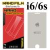 ฟิล์มกันรอย iPhone 6/6s (4.7) (Nano)