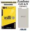 ฟิล์มกระจก ASUS ZenFone GO 6.9 (ZB690KG)