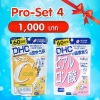 (Promotion SET 4) DHC Vitamin C (60วัน) + DHC Hyaluronsan (60วัน)