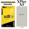 ฟิล์มกระจก Vivo X playX5