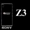เคส Sony Z3 ซิลิโคน สีใส