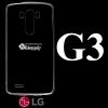 เคส LG L-G3 ซิลิโคน สีใส
