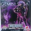 Bandai Saint Cloth Myth EX Gemini Surplice