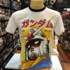 กันดั้ม สีขาว (Gundam face Japan)