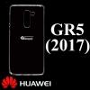 เคส Huawei GR5 (2017) ซิลิโคน สีใส