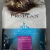 purina proplan แมวโต hairball management 1.59kg สี่ถุง 1900รวมส่ง