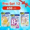 (Promotion SET 12) DHC Vitamin C (60วัน) + DHC Vitamin B-MIX (60วัน) + DHC Zinc (60วัน)