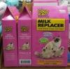 cocokat milkreplacer โคโค่แคท อาหารแทนนมสำหรับลูกแมว อายุ3วันขึ้นไป 300กรัม สามกล่อง500รวมส่ง