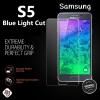 ฟิล์มกระจก Samsung S5 (Blue Light Cut)