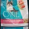 Purina One Adult Salmon and Tuna เพียวริน่าวันแมวโต สูตรปลาแซลมอน และปลาทูน่า ขนาด 1.4kg. 330รวมส่ง
