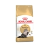 Royal Canin Persian 30 2kg 700รวมส่ง