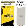 ฟิล์มกระจก True Smart MAX 5.0