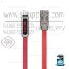สายชาร์จ 2in1 Iphone/Micro USB (RC-067T) ARMOR REMAX สีแดง