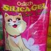 ทรายแมว Ostech 1.8kg สามถุง505รวมส่ง