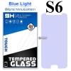 ฟิล์มกระจก Samsung S6 (Blue Light Cut)