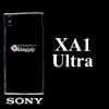 เคส Sony XA1 Ultra ซิลิโคน สีใส