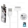 สายชาร์จ iPhone4/4s (RC-050 LESU) Remax สีขาว