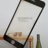 ฟิล์มกระจก iPhone7 เต็มจอ (ขอบนิ่ม) สีดำ
