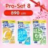 (Promotion SET 8) DHC Vitamin C (30วัน) + DHC Platinum nano (30วัน) + DHC Hatomugi (30วัน)
