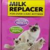 cocokat milkreplacer โคโค่แคท อาหารแทนนมสำหรับลูกแมว อายุ3วันขึ้นไป 150กรัม สี่กล่อง390รวมส่ง