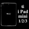 เคส iPad Mini 1/2/3 ซิลิโคน สีใส