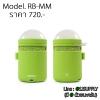 ลำโพงบลูทูธ Remax RB-MM สีเขียว