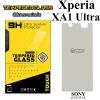 ฟิล์มกระจก SONY Xperia XA1 Ultra