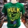 ฮัลค์ สีเขียว (Hulk green the incredible CODE:1237)