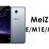 ฟิล์มกระจก MeiZu E/M1E/M3E