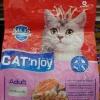 แค็ทเอ็นจอย แมวโต รสกุ้งและแซลมอน 1.2kg หกถุง760รวมส่ง