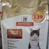 Hill's Science Diet Hairball Control แมวโต 1-6 ปี 2kg 589รวมส่ง