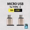 REMAX RA-USB Micro to Type-C สีทอง