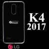 เคส LG K4 (2017) ซิลิโคน สีใส