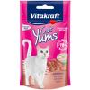 Vitakraft Cat Yums ตับแถมชีส หกคู่530รวมส่ง