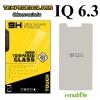 ฟิล์มกระจก i-mobile IQ 6.3
