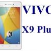ฟิล์มกระจก Vivo X9 plus