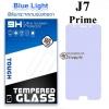 ฟิล์มกระจก Samsung J7 Prime (Blue Light Cut)