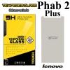 ฟิล์มกระจก Lenovo Phab2 Plus