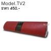 ลำโพงบลูทูธ TV2 สีแดง