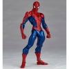 เปิดจอง Amazing Yamaguchi No 002 - Spiderman (Reissue) (มัดจำ 500 บาท)