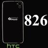 เคส HTC 826 ซิลิโคน สีใส
